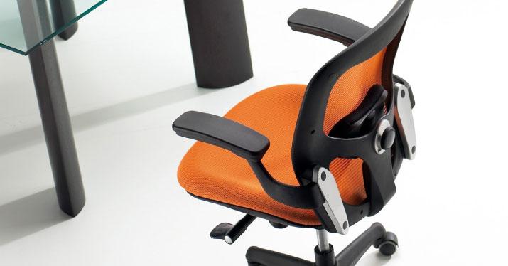 Sièges ergonomique